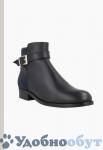 Ботинки Roberto Botella арт. 33-11526