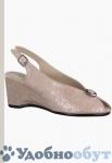 Туфли с ремешками Be natural арт. 33-10571