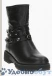 Ботинки Dino Ricci арт. 33-1222