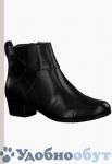 Ботинки Be natural арт. 33-11119