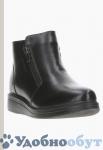 Ботинки MADELLA арт. 33-5286