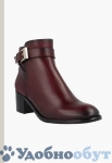 Ботинки Roberto Botella арт. 33-11650