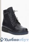 Ботинки Dino Ricci Trend арт. 33-7614