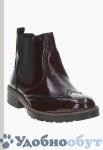 Ботинки IMAC арт. 33-2527