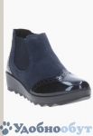 Ботинки IMAC арт. 33-3250