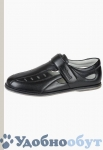 Туфли открытые MURSU арт. 11-1116