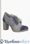 Ботинки Be natural арт. 33-4450