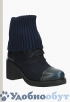 Ботинки MADELLA арт. 33-5293