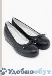 Туфли с перфорацией IMAC арт. 33-5220