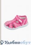 Текстильная обувь MURSU арт. 11-3171
