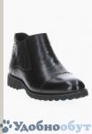 Ботинки Dino Ricci Select арт. 22-2799