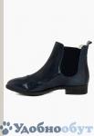 Ботинки GIORGIO PICINO арт. 33-9440