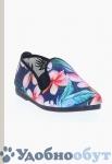 Слипоны Flossy Style арт. 33-10949