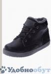 Ботинки PlayToday арт. 11-2503