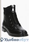 Ботинки LORELLA SALMASO арт. 33-2694
