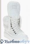 Ботинки Dino Ricci Trend арт. 33-7618