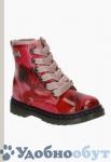 Ботинки INDIGO KIDS арт. 11-2241