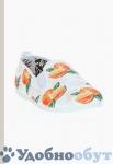 Слипоны Flossy Style арт. 33-7969
