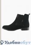 Ботинки BOSCCOLO арт. 33-10011