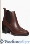 Ботинки BAGATT арт. 33-9964