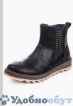 Ботинки S'cool арт. 11-2494