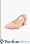 Туфли SUNCOLOR BY BROSSHOES арт. 33-6770