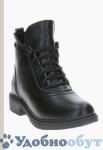 Ботинки MADELLA арт. 33-8446