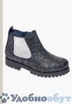 Ботинки TNY арт. 11-2488