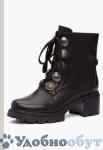 Ботинки Vitacci арт. 33-8620