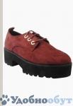 Ботинки SOTOALTO арт. 33-7323
