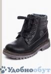 Ботинки S'cool арт. 11-2214