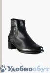 Ботинки Luigi Sgariglia арт. 33-4683