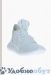 Кроссовки adidas арт. 33-11497
