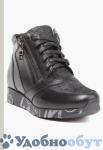 Ботинки MAKFLY арт. 33-2507