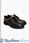 Ботинки MariaMoro арт. 33-6759