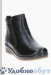 Ботинки MADELLA арт. 33-5289