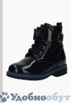 Ботинки KENKA арт. 11-1292