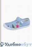 Текстильная обувь MURSU арт. 11-2908