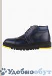 Ботинки Gianfranco Butteri арт. 22-2434