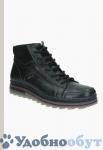 Ботинки VALSER арт. 22-2410