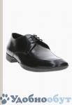 Туфли Prada арт. 22-3282