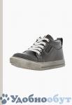 Ботинки Kakadu арт. 11-2261