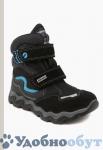 Ботинки IMAC арт. 11-2955