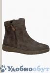 Ботинки Be natural арт. 33-6206