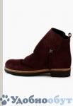 Ботинки Elena арт. 33-3996