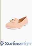 Лоферы SUNCOLOR BY BROSSHOES арт. 33-6507