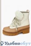 Ботинки Elena арт. 33-3997