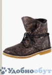 Ботинки Loriblu арт. 33-1845