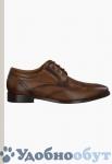 Ботинки s.Oliver арт. 22-2574