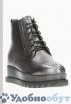 Ботинки NURIA арт. 33-2619